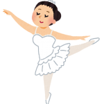 バレエが上達するコツは何だと思いますか?