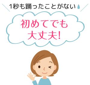 illust_daijyoubu
