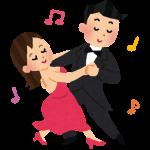 宝塚のダンスってジャンルで言うと、なにダンス?